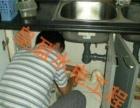 专业承接水电路维修、各种故障维修等、上门服务