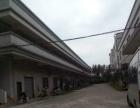 出售56亩工业用地厂房3200万佛冈