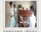 南山桃源村成人学唱歌K歌轻声唱法,益处多多行之有效