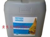 阿特拉斯、空压机专用油?冷工具螺杆空压机