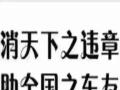 东莞长期**ABC   ,诚信**