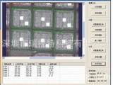 高精度 CCD在线检测 视觉在线检测 机器视觉在线检测