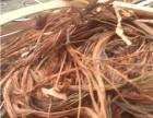 保定废旧电缆回收