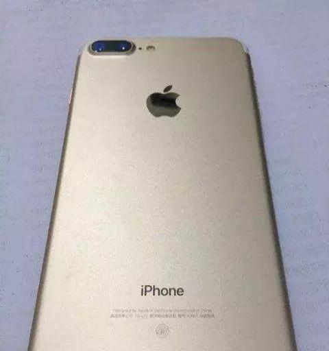 转让一台苹果7p