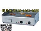 商用台式电热平扒炉 商用不锈钢电扒炉 西餐厅煎牛排的扒炉