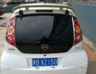 比亚迪 F0 2012款 1.0 手动 悦酷型-本市一手小车车