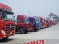 合肥4米6.8米 9.6米13米17.5米货车出租