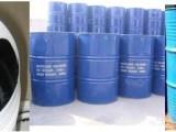 -FQ-3炮泥专用改性树脂产品详情-