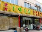 1912韩国料理开店条件是什么