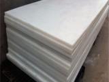 嘉盛利特 PE耐磨板厂家批发,高密度PE板材价格