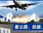 中铁物流集团晋北空白区域招商加盟