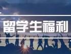 南京留学生教育部学历认证服务,国外学历认证代办中心