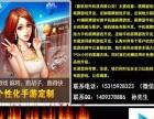 江苏手机棋牌游戏开发后期运营无障碍找山东新软科技