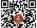 宜昌两坝一峡+清江画廊两日游408元/人(含住宿)