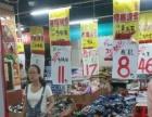 短期超市清货公司 百货超市 商业街卖场