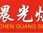 北京小吃加盟 晨光烧饼加盟费多少怎么加盟