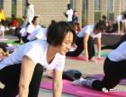 南山海岸城-梵羽瑜伽