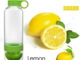 户外运动柠檬水杯子 神器创意水果杯,榨汁