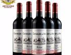 进口红酒招商加盟代理 南国骑士红葡萄酒批发