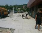 中北镇专业疏通下水管道 136 7212 7539