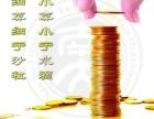 昆明凤姐众创会计服务有限公司