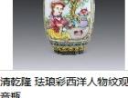 快速出手古币古董错版玉田黄书画杂项免费鉴定欢迎咨询