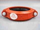 现货厂价供应迈克管件消防沟槽管件卡箍刚性卡箍