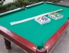 光明桌球台 台球桌 生产桌球台厂家 台球桌送货安装