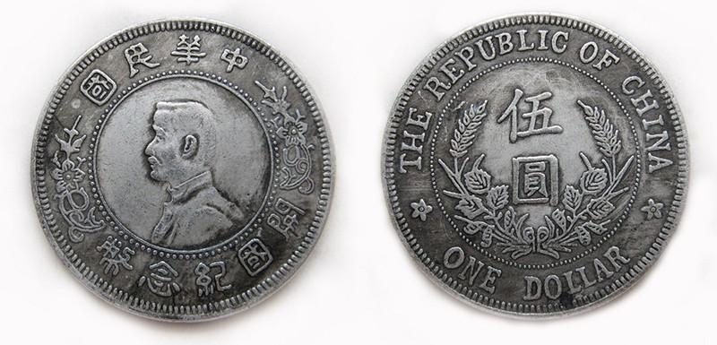 征集钱币快速交易古玩古董私下交易钱币快速变现联系我