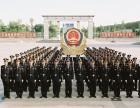 北京中国人民公安大学大专班招生条件报名方法报名要求