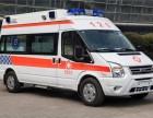 长沙市120救护车出租