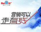 莆田高品质的商务卫士一站式网络营销公司|龙岩SEO优化