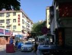 大型公寓配套旺铺招租 餐饮、便利店、生活超市、网咖