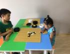 你家孩子学围棋了么