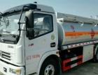 油罐车东风专业生产各种流动加油车 油罐车