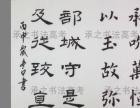承之书法高考培训中心招生简章