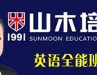 专业的英语培训机构,新概念英语,过四六级零压力