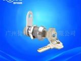 JK508挡片锁 更衣柜锁 文件柜锁 钱箱锁 售票箱锁等