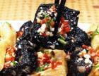 盛世嚼味臭豆腐全国招商特色小吃 1万元以下