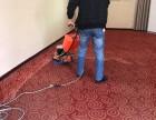 重庆巴南区鱼洞地毯清洗 鱼洞专业地毯清洗