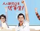 北京初中英语培训,初中一对一英语补课冲分班