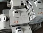 日立HCP-Q5和Q51二手投影机 短焦投影机 1米投100寸