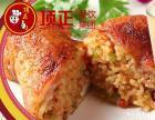 苏州鸡翅包饭技术免加盟培训