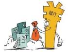 厦门代理记账的优势及业务流程