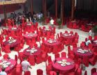 昌盛酒店专业团队上门承办各种红白喜事酒席