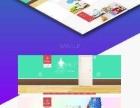 永泰庄专业网站建设公司西三旗网站制作网页设计