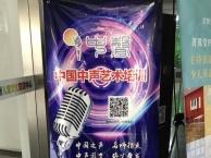 中声徐州广电青少年培训基地播音主持班招生中