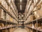 中山wms仓储管理系统软件研发商的选择技巧