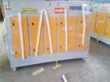 光氧净化器光氧催化废气处理设备UV光解