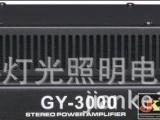 GY-3000 专业功放 专业舞台功放